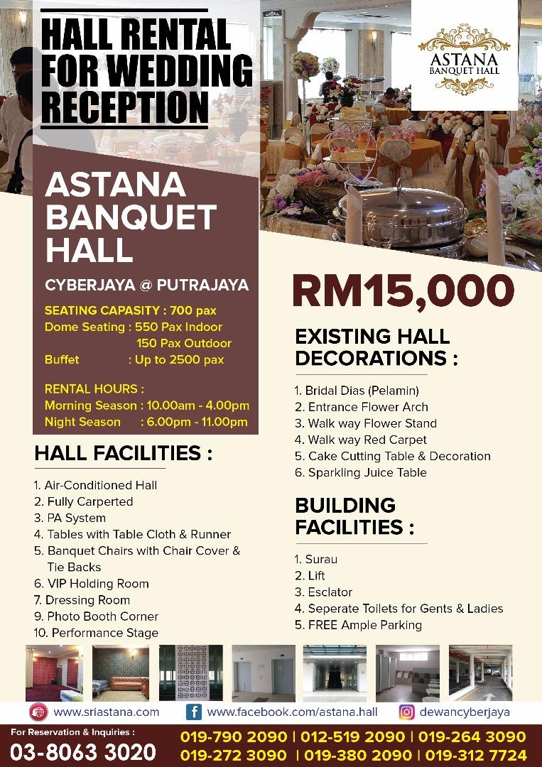 Rental Rate Banquet